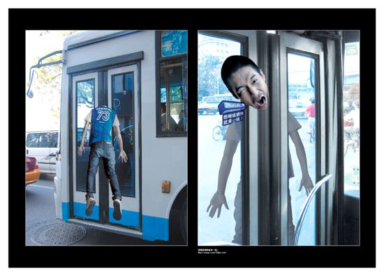 Funny bus door ad