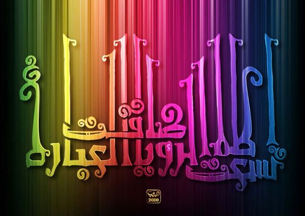 extraordinary collection of arabic typography
