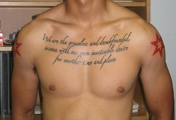 A tattoo for a muscular chest